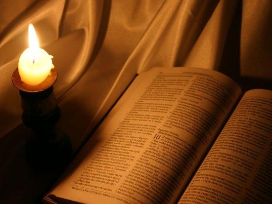 ...можно почтой). библия.  Ключевые слова.