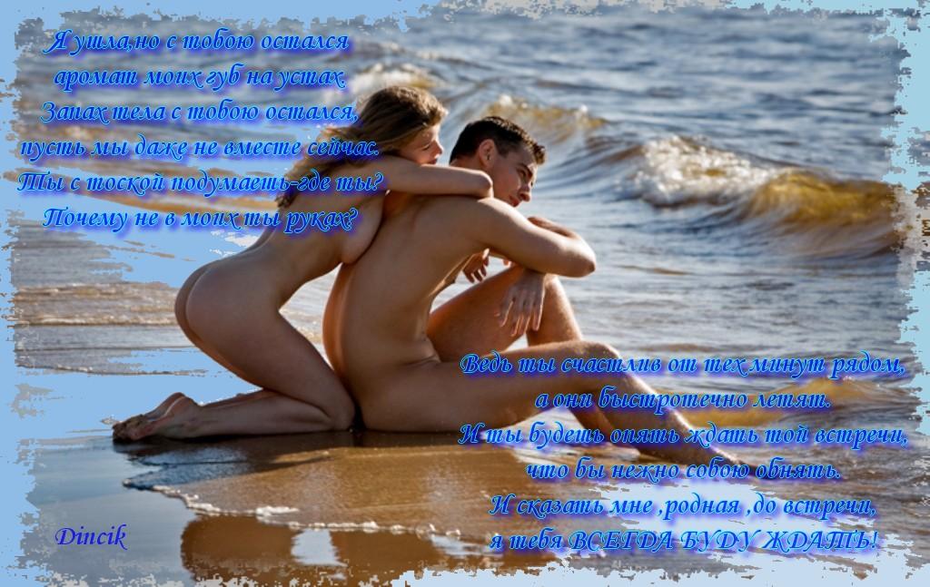 Русские на нуйдийском пляже 28 фотография