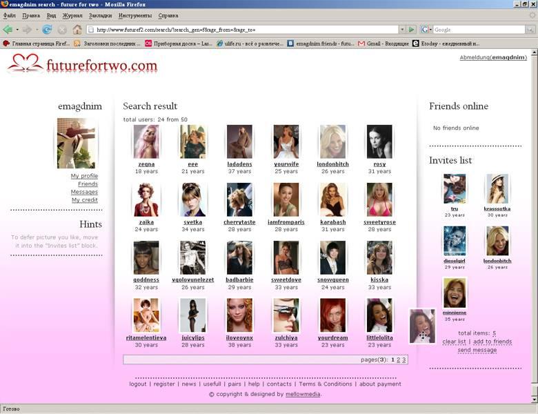 сайт знакомств контактер ру