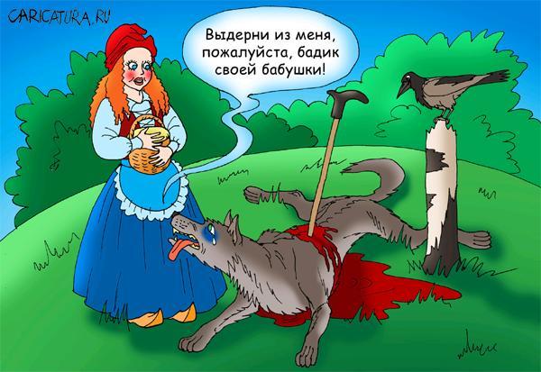 Собака и кот — читать детские сказки