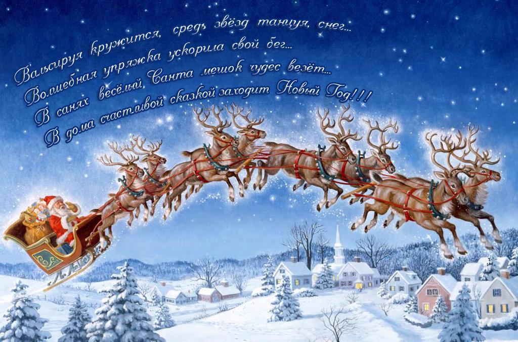 http://www.stihi.ru/pics/2009/12/27/5879.jpg