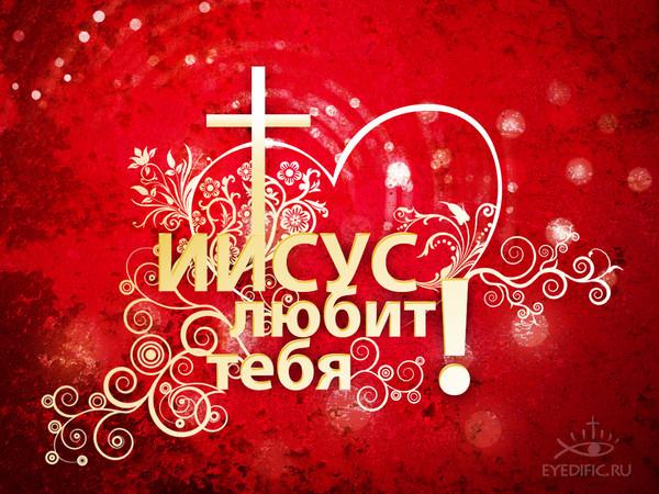 http://www.stihi.ru/pics/2010/01/16/2917.jpg