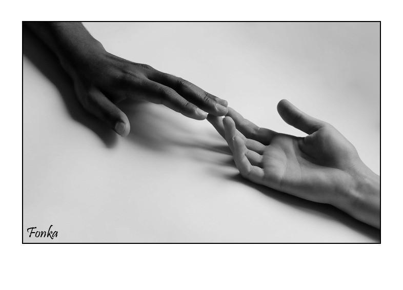 Коснись меня своей рукой не уходи