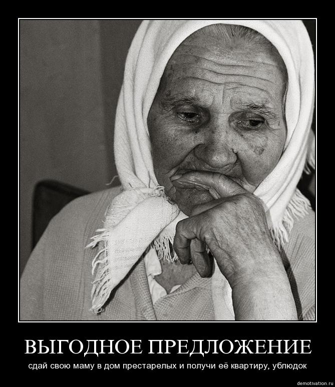 новосибирск.ру дома престарелых