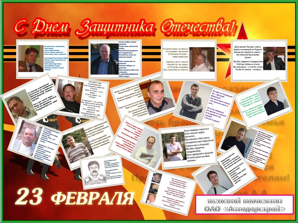 Поздравления на украинском языке тете