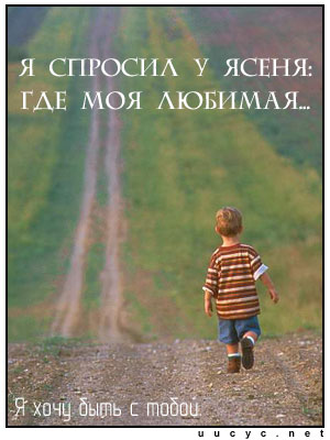 Письмо Васи Опушкина в передачу Ищу тебя