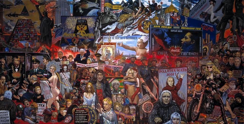 Картинки по запросу илья глазунов Рынок нашей демократии