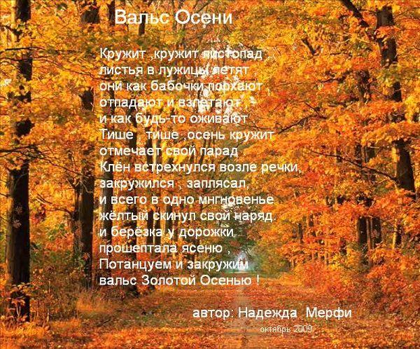 http://www.stihi.ru/pics/2010/03/13/6276.jpg