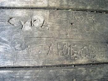 Надпись на скамейке