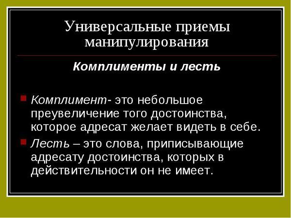 https://ds02.infourok.ru/uploads/ex/0a6a/00007f99-05ecfcfe/img6.jpg