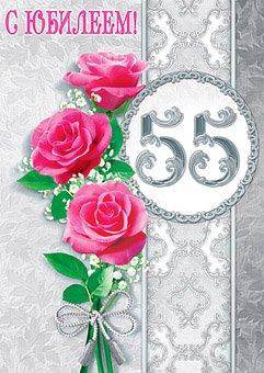 Прикольные поздравления с 5 лет совместной жизни какая свадьба