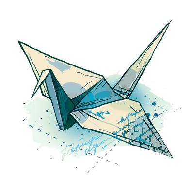 Бумажный журавлик (Вася