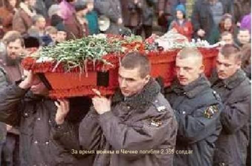 За год в Чечне погибли 4 749 российских солдат.