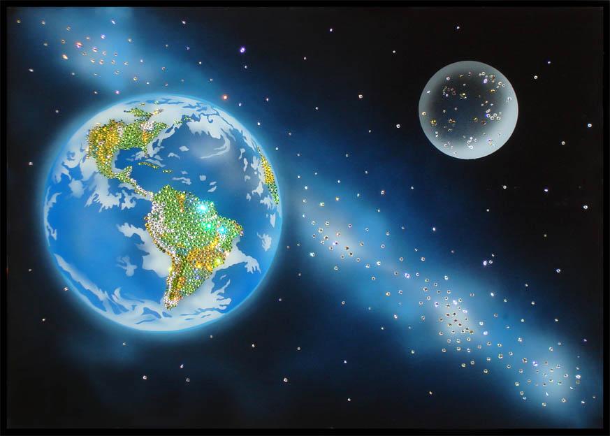Земля красавица вселенной