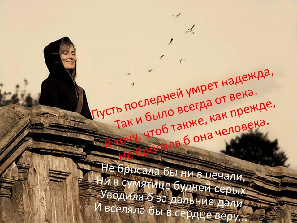 Маленькая драма надежды (Мальчик Желает Быть Богом) / Стихи.ру