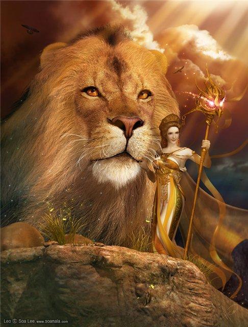 Именины Лев, поздравление Льву - Поздравок 94