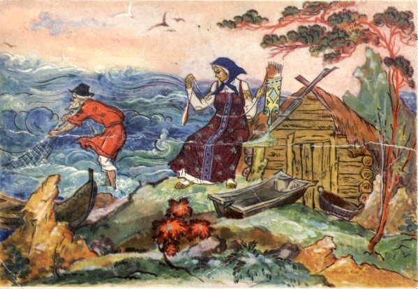 мультик о рыбаке и его жене