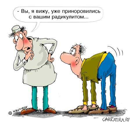 http://www.stihi.ru/pics/2010/06/01/2110.jpg