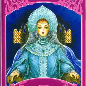 Картинки сказки о царе салтане царевна лебедь