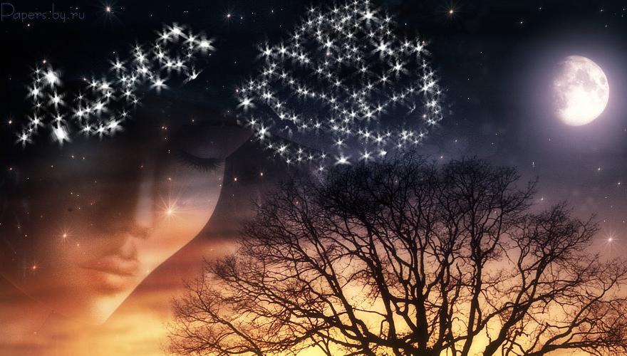 Картинка с днем рождения звездное небо, пасхой 2015