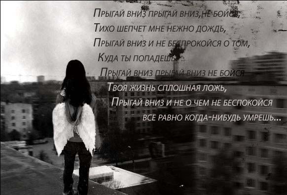 Каждый боится смерти, но никто не боится быть мертвым.