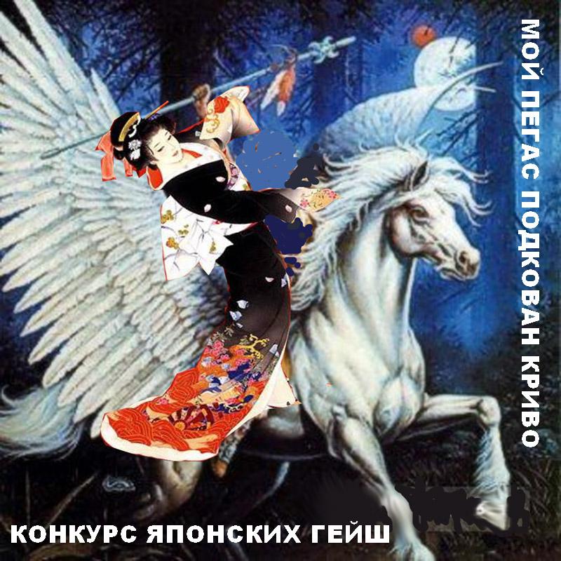 http://stihi.ru/pics/2010/07/30/5476.jpg