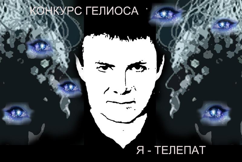 http://stihi.ru/pics/2010/08/29/4622.jpg