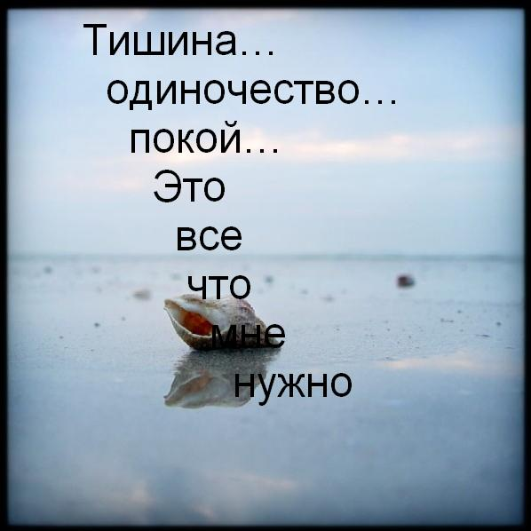 https://www.stihi.ru/pics/2010/09/10/2884.jpg