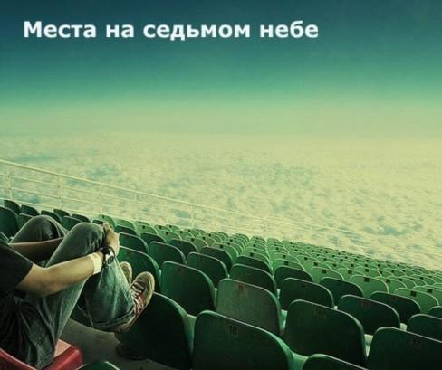 седьмое небо скачать торрент - фото 9