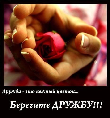 http://www.stihi.ru/pics/2010/10/31/7704.jpg