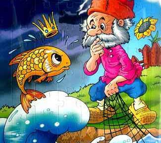 """Поторопитесь, всем достанется по золотой рыбке, для исполнения...  Ваши три желания  """"Золотой рыбке """"."""