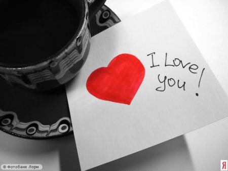 Прощай моя любовь стихи девушке