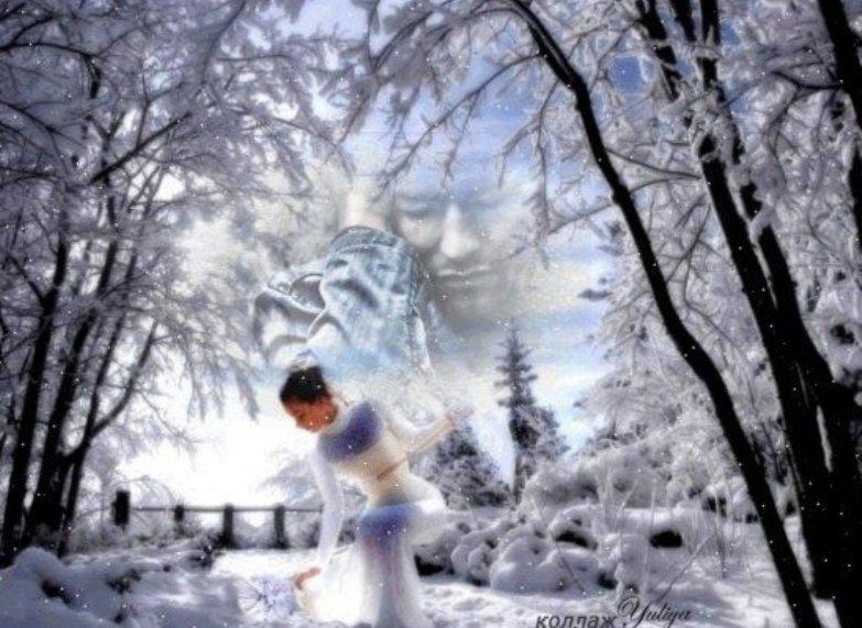Скачать песню падают снежинки за окном поют ветра минусовка