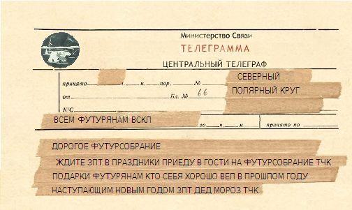 Телеграмма Скачать Бесплатно - фото 10