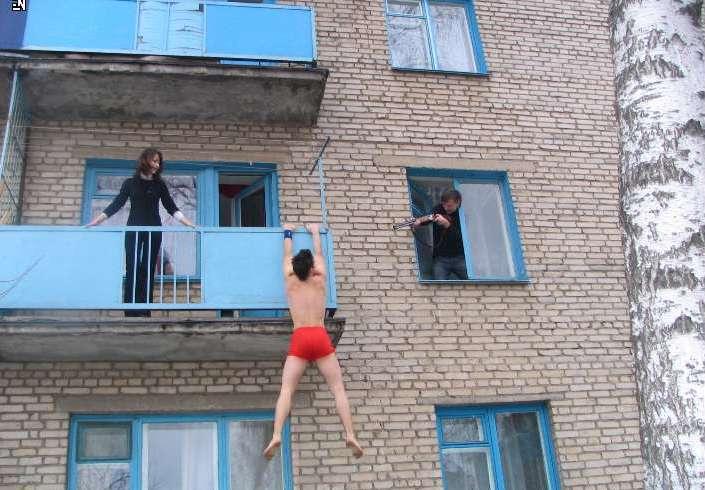 Окна выходящие на балкон..