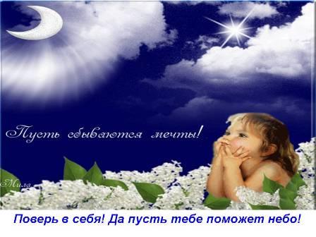 http://www.stihi.ru/pics/2010/12/31/1660.jpg