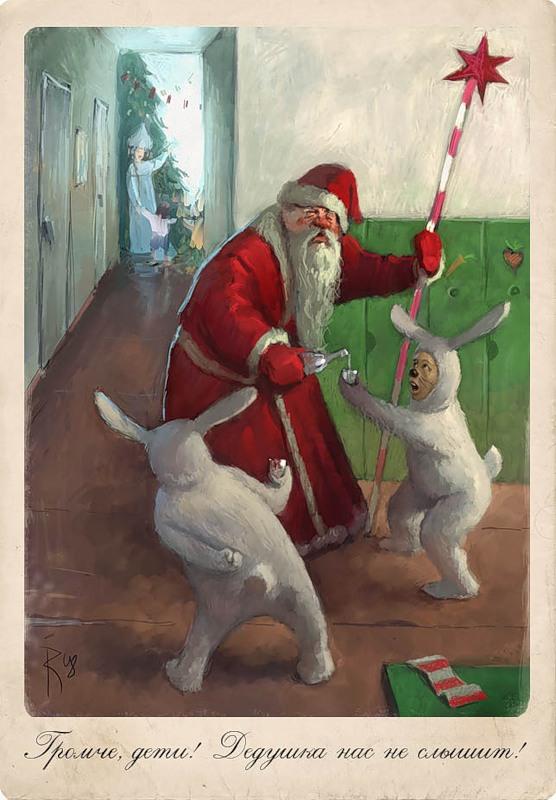 Картинки прикольные, открытка с пьяным дедом морозом