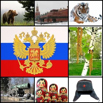 Картинки по запросу символика россии