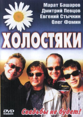 http://stihi.ru/pics/2011/01/31/7323.jpg