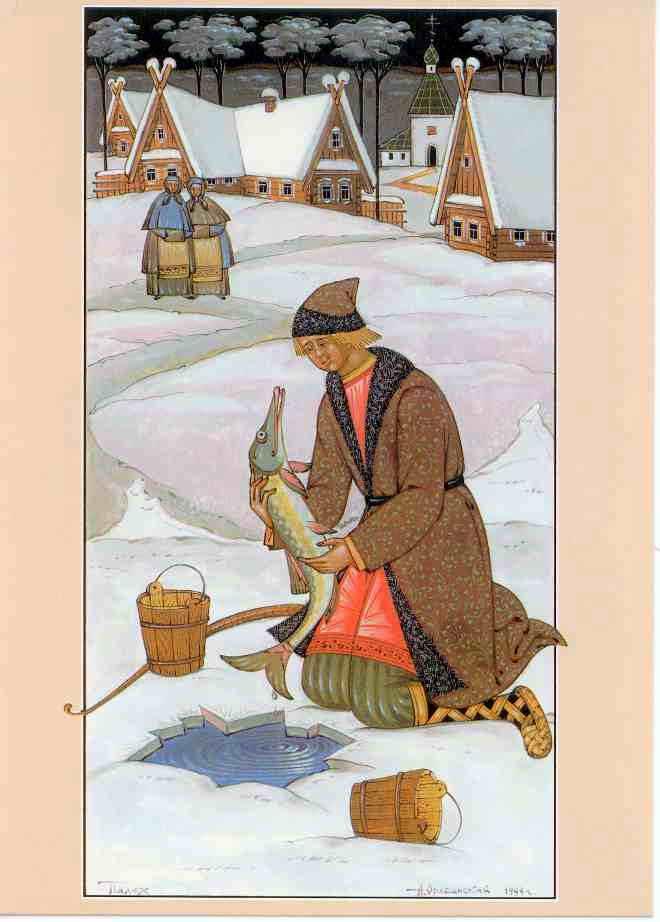 Алексей Орлеанский Иллюстрация к сказке По-щучьему велению .