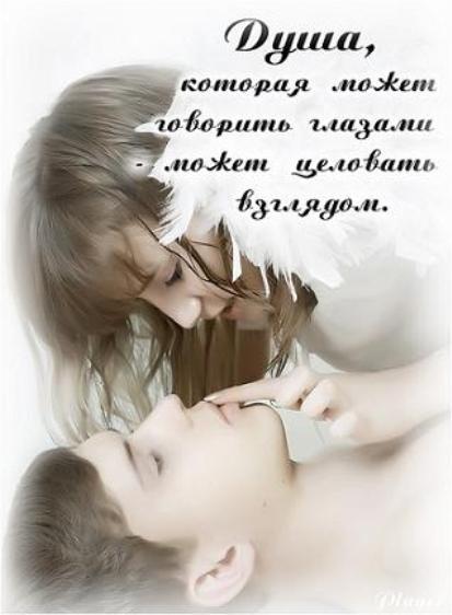 http://www.stihi.ru/pics/2011/02/17/6719.jpg