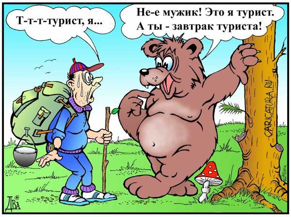 http://www.stihi.ru/pics/2011/03/10/5531.jpg