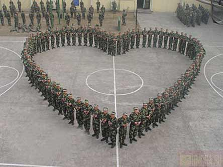 Армия финал