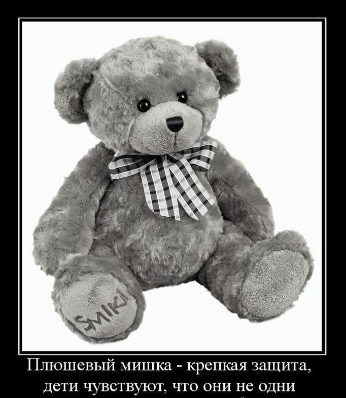 http://www.stihi.ru/pics/2011/03/26/1186.jpg?9740