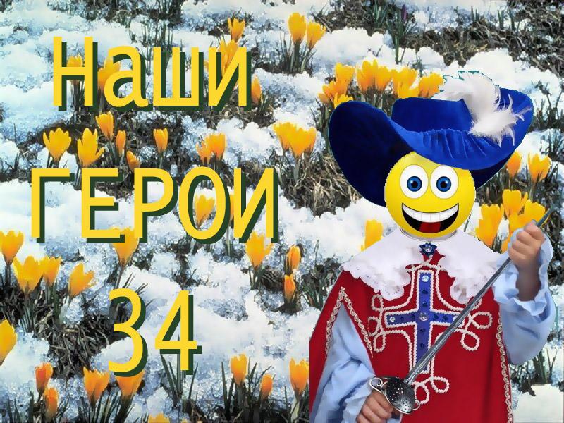 http://stihi.ru/pics/2011/03/27/2254.jpg