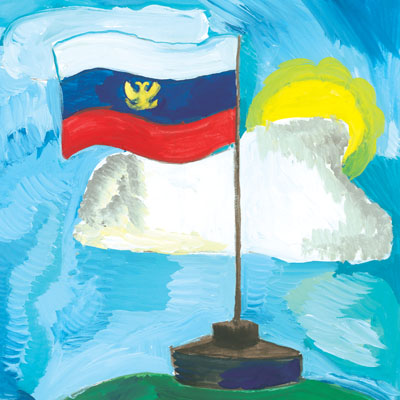 Российский флаг рисунок детский