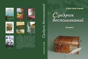 Голая Алена Шишкова Искупалась Нагишом В Бассейне