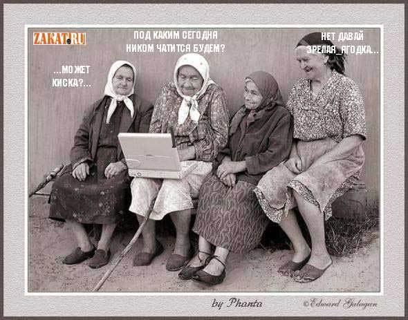 Похожие темы: видео про бабок смешное ...: kafupiziwa.bos.ru/video-pro-babok-smeshnoe.php