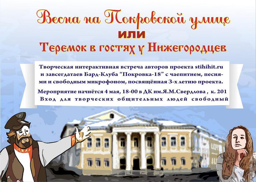 http://stihi.ru/pics/2011/04/21/1033.jpg?2177