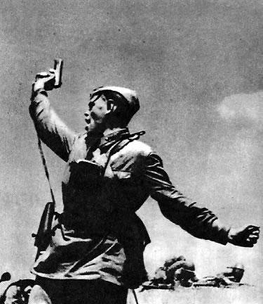 Стих коммунисты вперед